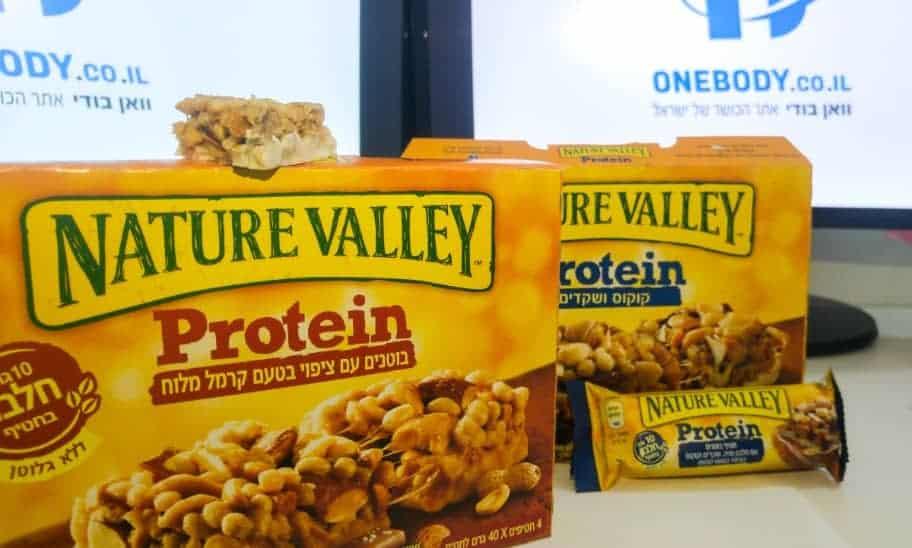 הצרכנייה: נייצ'ר ואלי חלבון בדקנו את המוצר החדש