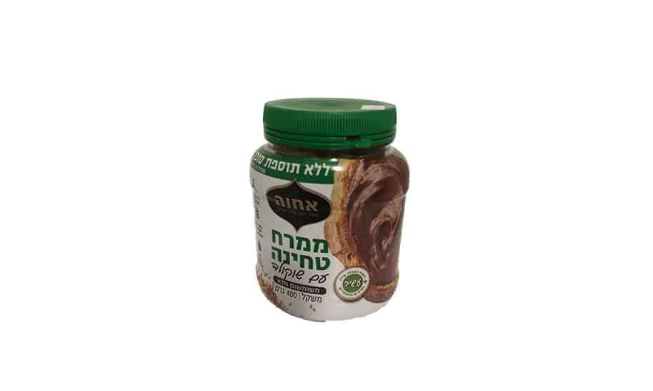 ממרח טחינה עם שוקולד וללא תוספת סוכר – אחוה