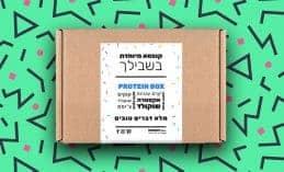 ONEBODY BOX